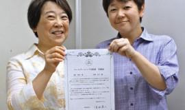 日本:长崎市9月起发同性伴侣证书,东京世田谷区第100对同性伴侣领证