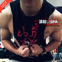 重庆同志会所 - 清和spa会所