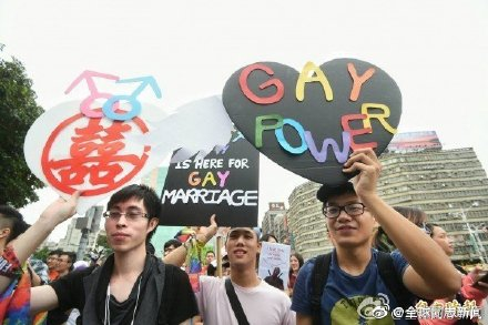 台湾同婚立法:119对同性情侣预约524结婚 同志新闻 第2张