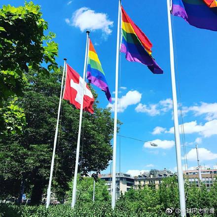 瑞士的新法案:宣传针对同性恋的歧视将是犯罪、可能入狱 同志新闻 第2张