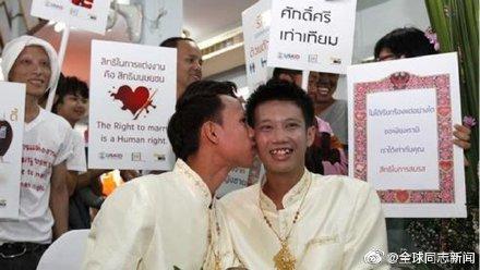 泰国的同性伴侣法案:政府重新启动立法 同志新闻 第3张