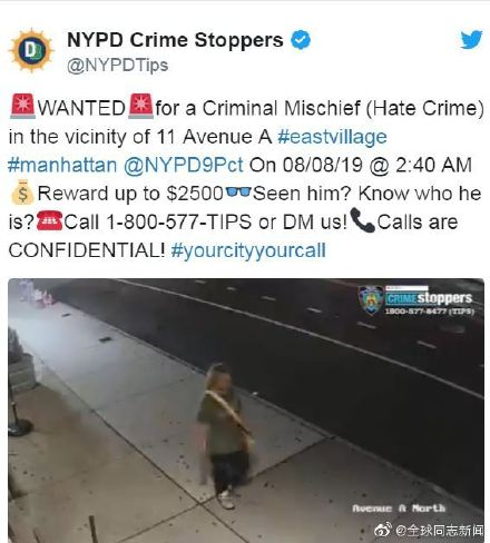 纽约:恐同涂鸦事件惊动州长,警方悬赏捉拿嫌犯 同志新闻 第2张