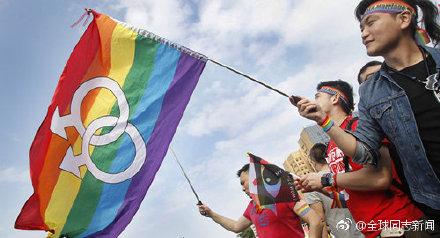 台湾:同性婚姻公投结果正式公布,反同团体还想得寸进尺?