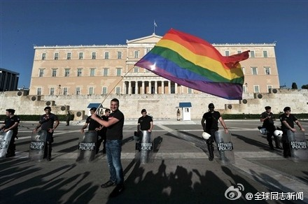 希腊出台法案承认同性伴侣