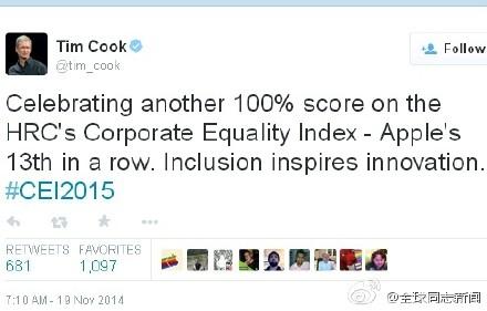 苹果公司获满分,CEO库克很高兴