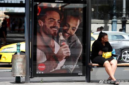 可口可乐在匈牙利推出包容同性恋的广告