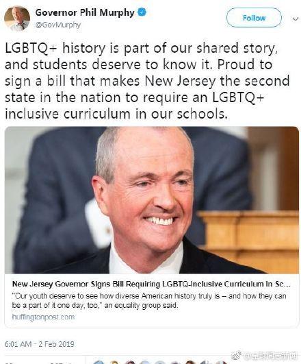 学校必须讲授同性恋者的历史贡献,美国新泽西州立法