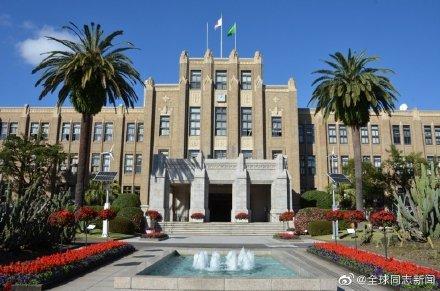 日本宫崎县政府举办LGBT彩虹周活动,政府大楼亮彩虹灯光