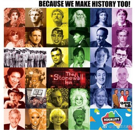 学校必须讲授同性恋者的历史贡献,美国新泽西州立法 同志新闻 第2张