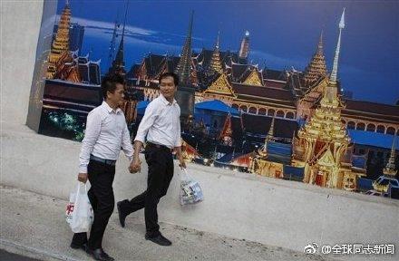 泰国和台湾,哪一个先通过同性伴侣法案? 同志新闻 第2张