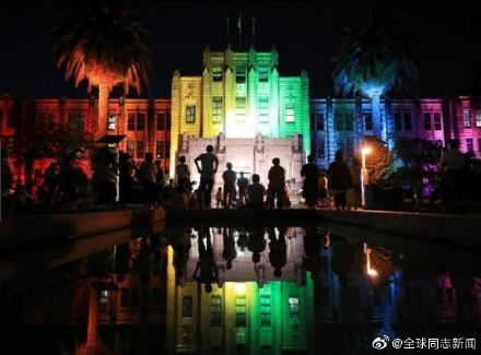 日本宫崎县政府举办LGBT彩虹周活动,政府大楼亮彩虹灯光 同志新闻 第1张