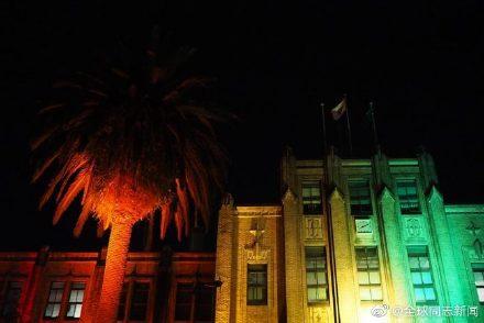 日本宫崎县政府举办LGBT彩虹周活动,政府大楼亮彩虹灯光 同志新闻 第3张