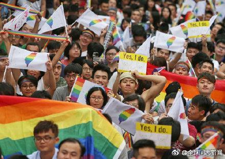 结果:台湾同性恋平权议题公投,反同案通过,平权案没通过