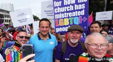爱尔兰的总理参加北爱尔兰的LGBT骄傲游-行 同志新闻 第3张