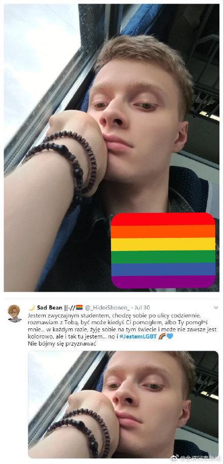 """波兰:对抗""""无LGBT""""运动,网民发起""""我是LGBT""""运动"""