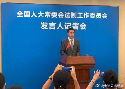 中国全国人大常委会法制工作委员会发言人谈同性婚姻:一夫一妻制符合我国的国情和历史文化传统