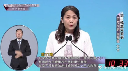 台湾同志议题公投辩论:同性恋倾向是后天学来的吗? 同志新闻 第2张