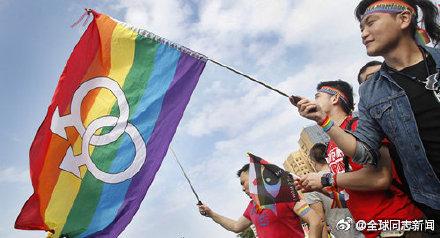 台湾同婚立法:119对同性情侣预约524结婚