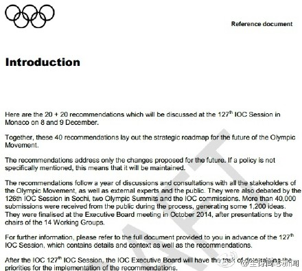 国际奥委会建议主办国禁止性倾向歧视 同志新闻 第3张