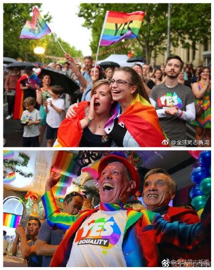 澳大利亚:同性恋交通灯庆贺婚姻平权一周年 同志新闻 第6张