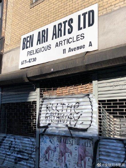 纽约:恐同涂鸦事件惊动州长,警方悬赏捉拿嫌犯