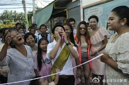 泰国:女女同性结婚送嫁妆 同志新闻 第3张