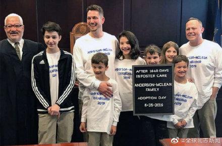 美国一对同性伴侣同时领养6个孩子,孩子们是亲兄弟姐妹 同志新闻 第1张