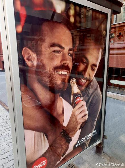 可口可乐在匈牙利推出包容同性恋的广告 同志新闻 第6张