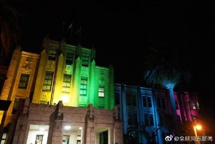 日本宫崎县政府举办LGBT彩虹周活动,政府大楼亮彩虹灯光 同志新闻 第4张