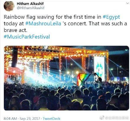 阿拉伯也有彩虹:黎巴嫩的LGBT友好乐队Mashrou' Leila受到关注 同志新闻 第6张