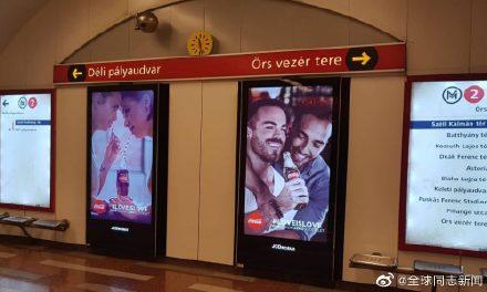 可口可乐在匈牙利推出包容同性恋的广告 同志新闻 第7张