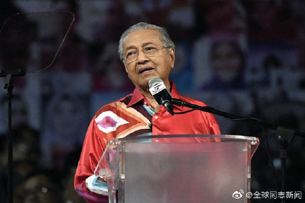 """马来西亚总理告诉青年学生:允许同性结婚的西方国家会在100年内""""消失"""""""