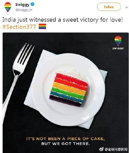 印度的这家公司推出新的育婴假政策,同性恋雇员适用 同志新闻 第2张