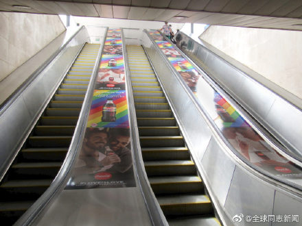 可口可乐在匈牙利推出包容同性恋的广告 同志新闻 第9张