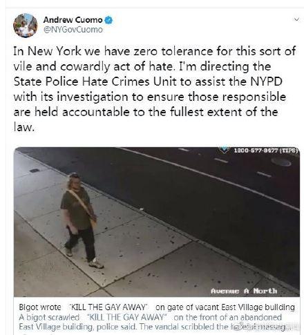 纽约:恐同涂鸦事件惊动州长,警方悬赏捉拿嫌犯 同志新闻 第4张