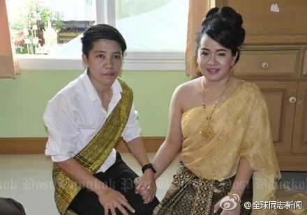 泰国:女女同性结婚送嫁妆