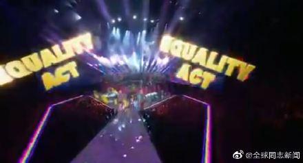 歌手Taylor Swift获MTV大奖,颁奖典礼演唱和发言力挺LGBT平权 同志新闻 第7张