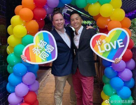 """香港:终审法院裁决《税务条例》中""""婚姻""""一词也包括同性婚姻 同志新闻 第3张"""