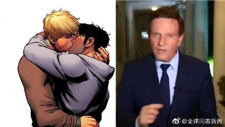 巴西:里约的市长下令禁止同性接吻漫画书,结果适得其反