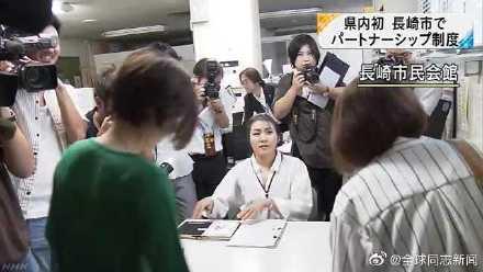 日本:又一个大城市,横滨市将发同性伴侣证书 同志新闻 第2张