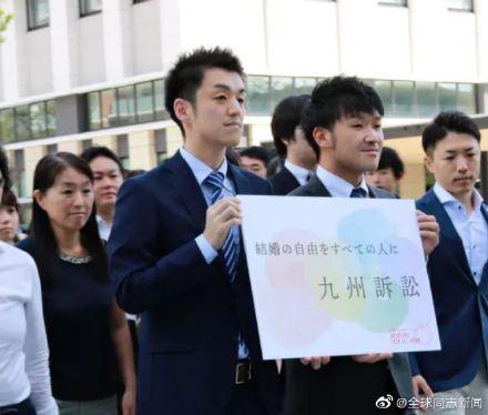 日本:同性伴侣继续发起婚姻平权诉讼 同志新闻 第2张