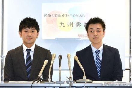 日本:同性伴侣继续发起婚姻平权诉讼 同志新闻 第4张