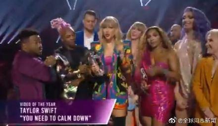 歌手Taylor Swift获MTV大奖,颁奖典礼演唱和发言力挺LGBT平权 同志新闻 第8张