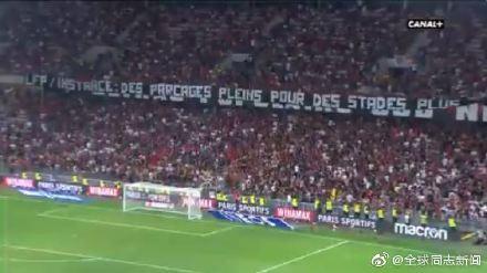 国际足联新规定实行,法国:因球迷恐同歧视言行,裁判暂停比赛 同志新闻 第4张