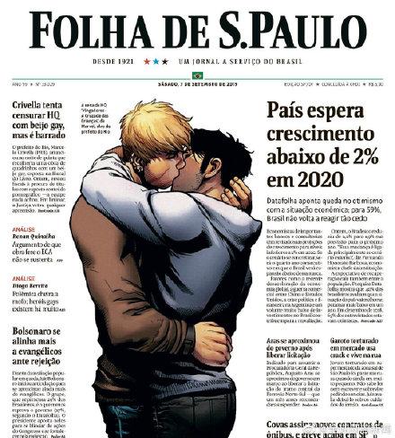 巴西:里约的市长下令禁止同性接吻漫画书,结果适得其反 同志新闻 第3张