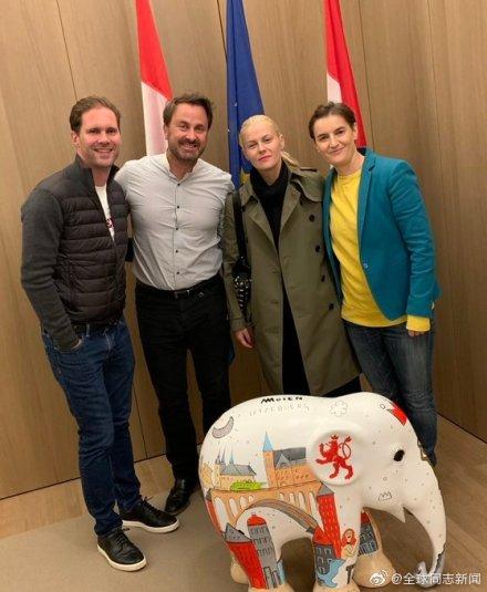 卢森堡和塞尔维亚:同性恋首相接待同性恋总理,同性伴侣也都在场