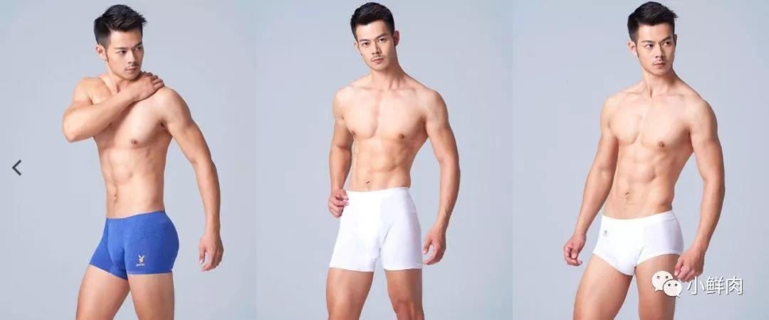 男模A4纸换内裤,这档网综玩得也太疯了吧!