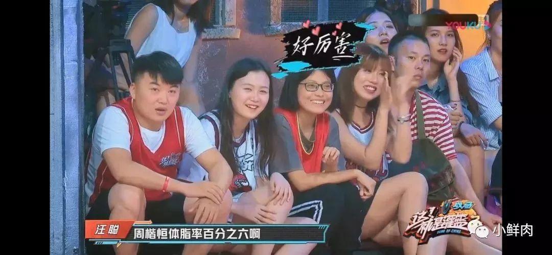 撞脸黄景瑜、熊抱张大大,这些篮球体育生是要搞事情啊?
