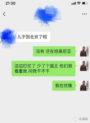小狼狗袁福福最新硬照一览!