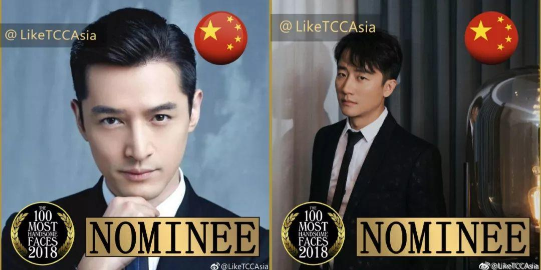 亚洲最帅100张面孔……连他都入选了